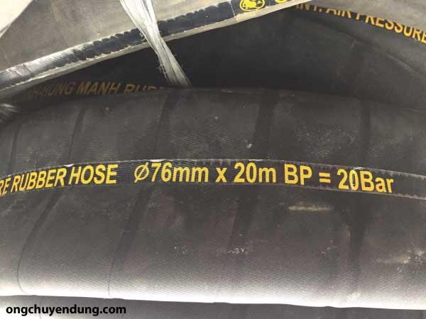 Ống cao su bố vải 3 lớp chịu áp 20bar