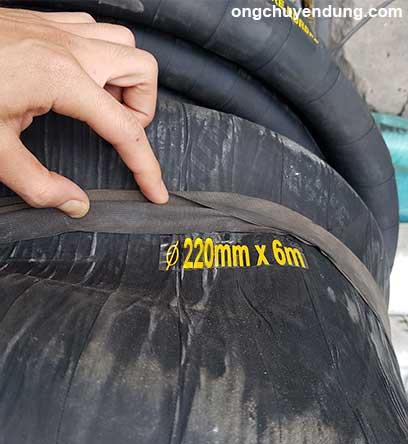 Ống cao su bố vải phi 220