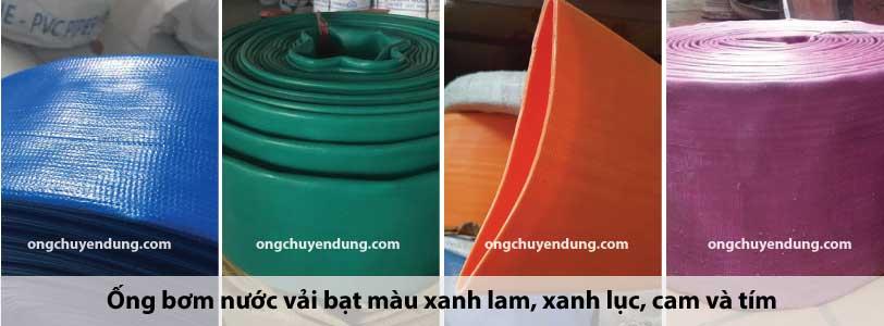 Các loại ống bơm nước vải bạt