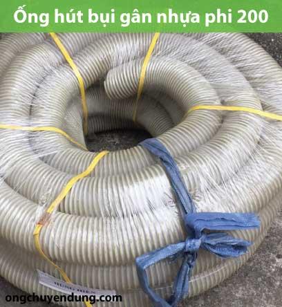 Ống hút bụi gân nhựa phi 200