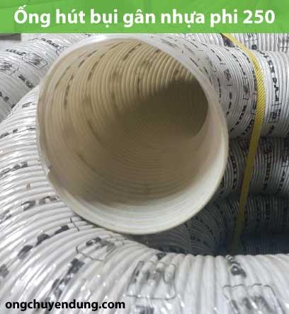 Ống hút bụi gân nhựa phi 250