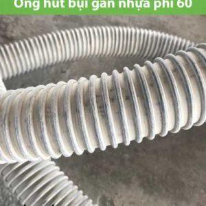 Ống hút bụi gân nhựa phi 60