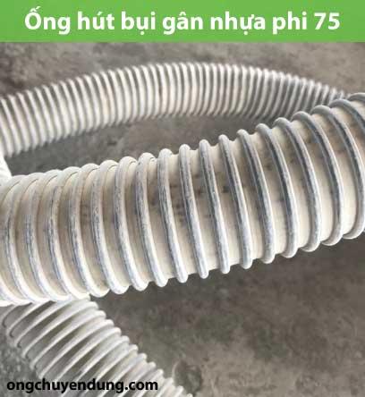 Ống hút bụi gân nhựa phi 75